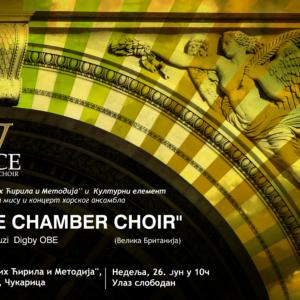 Концерт и миса Voce chaimber choir