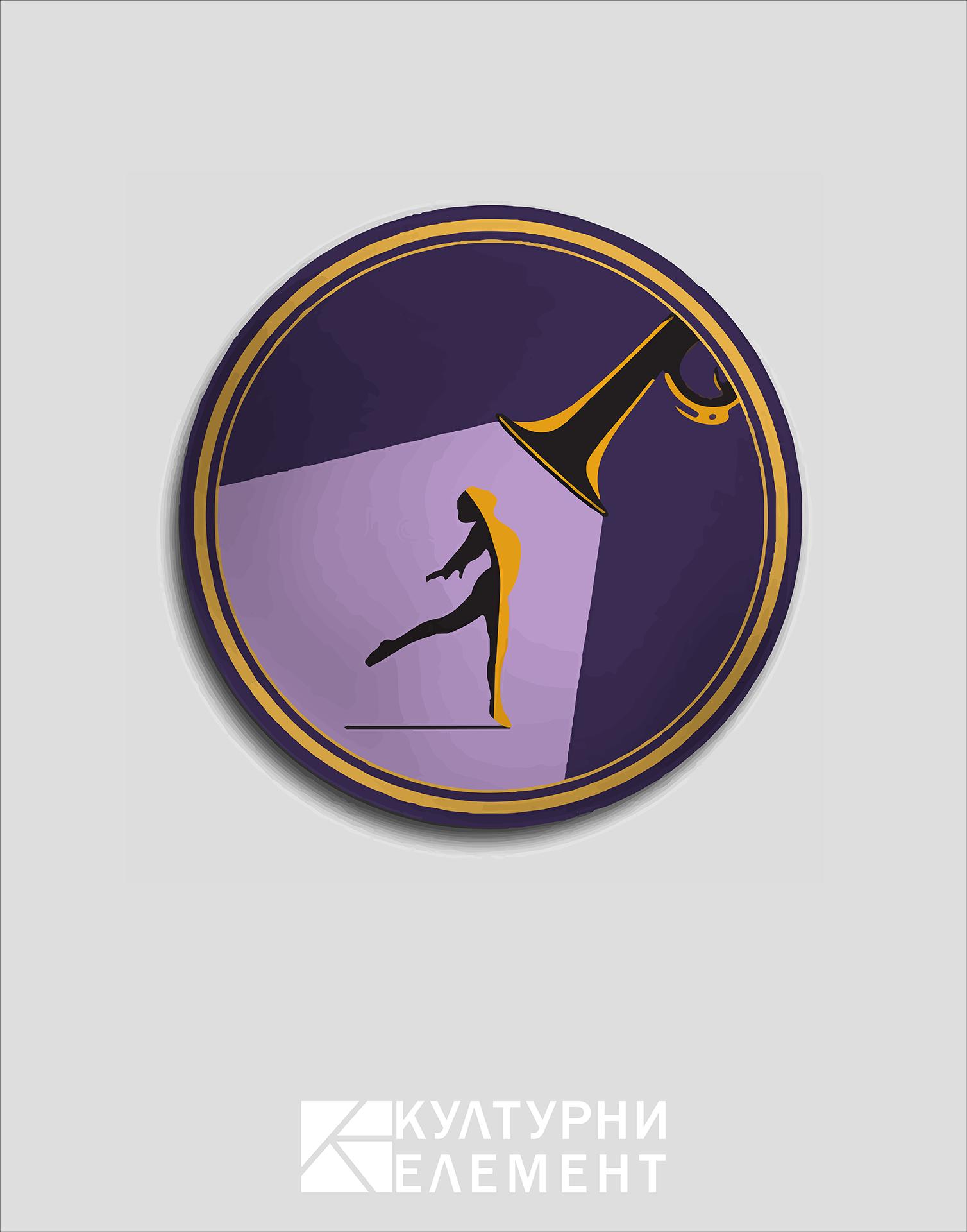 Badge Ballet