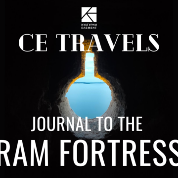 Journal to the Ram Fortress