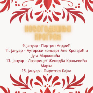 Enjoy the holidays with the New Year's program of Kulturni element!