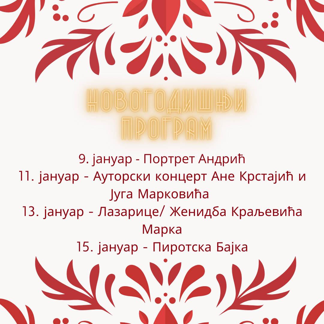 Enjoy the holidays with the New Year's program of Kulturni element!